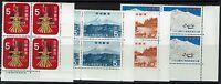 Japan SC# 829-832, Mint Never Hinged, Blocks of 4 - Lot 110616