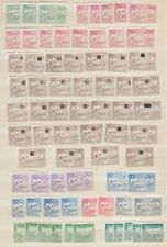 1949 China group of 467 stamps from Liberated Areas unused.