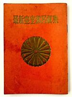 Antique1964 Press Japanese Emperor Hirohito Family Photo Album from JAPAN F/S