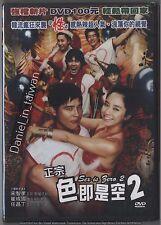 Sex is Zero 2 (Korea 2007) DVD TAIWAN  ENGLISH SUBS