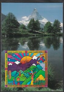 UNITED NATIONS GENEVA FIRST DAY COVER 1997 EARTH SIMMIT ON MAXI CARD