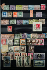Vatican1920's to 1980's Stamp Collection