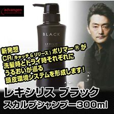 Advangen Lexilis Black Scalp Shampoo 300ml