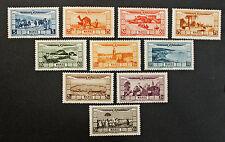 Timbre MAROC / MOROCCO Stamp (Colonie) YT Aériens n°12 à 21 n* et 2 Nsg (Col3)