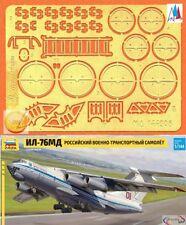 """1/144. Ilyushin IL-76 covers & chocks P.E. set, by """"Microdesign"""" 144208"""