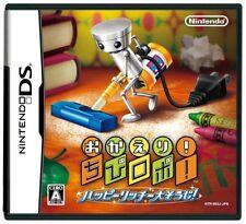 USED Nintendo DS Okaeri! Chibi-Robo! Happy Richie Oosouji game soft