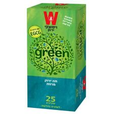 Israeli Wissotzky Green Tea with Sage , 25 Hermetically Sealed Tea Bags