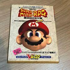 SUPER MARIO RPG -- BOOK GUIDE --JAPAN BOOK