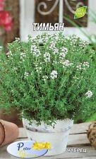 graines du Thymus  - Thymus vulgaris - CUMIN - herbes - 0,2 gramme