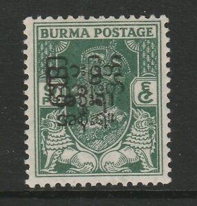 Burma 1947 9p Green with Double overprint CW 50b Mint