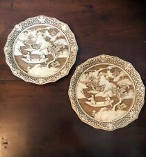 2 Vtg Dynasty Plate By Arnart Imports 1982, Carved Look of Ivory,Asian Zen Coll.