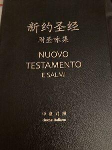 Nuovo Testamento E Salmi Cinese Italiano