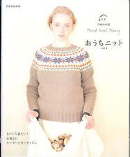 Hand Knit Story Japanese knitting pattern book vol 4  Aran stranded sweaters