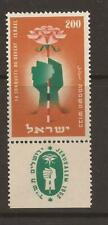 Israel 1953 Conquest of the desert with tab MNH