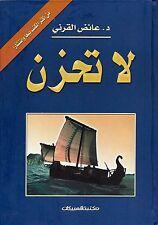 ISLAM-KORAN-SUNNAH-La Tahzan (Sei nicht traurig) - ARABISCH