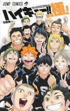 Haikyu !! Final guidebook Haikyu Kiwami Jump Comics Japanese NEW from Japan