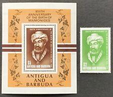 Antigua & Barbuda. Anniversary of Maimonides. SG939. 1985. MNH. (MSC622)