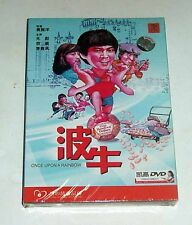 "Yuen Biao ""The Champions"" Moon Lee Choi-Fung HK 1983 RARE Martial Arts OOP DVD"