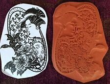 Asian Lady in a Floral Oval Frame... - Unmounted Rubber Stamp