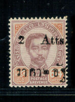 1894 Thailand Siam Provisional Issue 2 Atts on 64 Atts Type 1 Large Roman Mint