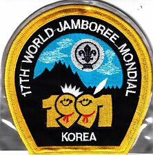 Boy Scout Badge 17 WORLD JAMBOREE 1991 KOREA Backpatch