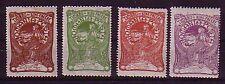 Rumänien  Michel 161 - 164  postfrisch Falz