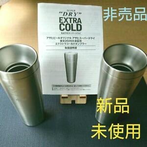 Tokyo 2020 Olympics Limited Asahi Super Dry Extra Cold Tumbler Set Japan