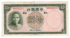 Cina  China   10  yuan 1937  Spl  XF  pick 81   lotto  2082