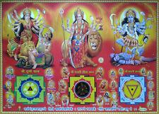 Durga Shakti Kali Maa - Kaali Vissa Durga Yantra * POSTER Big Size: 20x28