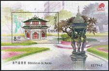 Macau Macao 2005 Bibliotheken Libraries Architektur Architecture Block 132 MNH