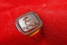 "Antique 19th Century Amber Glass Loose Intaglio ""My Invitation"" Wax Seal Stamp"