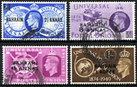 BAHRAIN 1949 KGVI UPU Anniv. ovp on GB stamps  SG 67-70. SC 68-71. Cat £12  Used