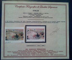 ITALIA Repubblica 2006 VARIETA' TARGA FLORIO RARISSIMA CERTIFICATO TERRACHINI