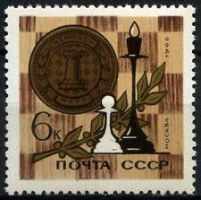 Russia 1966 SG#3303 World Chess Championships MNH #D48221
