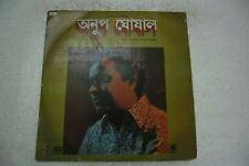 SONGS OF NAZRUL ANUP GHOSAL 1979 RARE LP RECORD vinyl india orig BENGALI EX