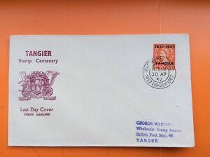 Tangiers (British P.O.) 1957 pair of Last Day covers