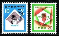 JAPÓN 1972 1057/58 CODIGOS POSTALES 2v.