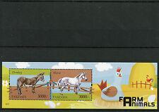 Tanzania 2014 MNH Farm Animals 2v S/S II Donkey Horse