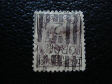 CANADA - timbre yvert et tellier n° 82 obl (A6) stamp