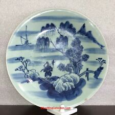 Chinese Qing 19thC Chenghua Mark Blue and White Celadon Porcelain Charger Plate