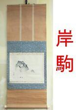 J239: Japanese old hanging scroll Landscape Good WABI-SABI by Famous GANKU