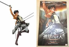 RAH Eren Yeager Figure 1st Ed Attack on Titan Medicom Toy Kodansha Authentic New