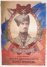 Russia General Wrangel Recruiting  postcard