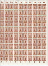 Stamp Germany Official Mi 156 Sheet 1942 WWII Fascism War Era Dienst MNH