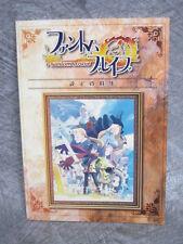 PHANTOM BRAVE Settei Shiryo Art Material Limited Booklet Book Japan PS2