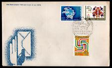 India - Sc #634 to 636 -1974 Upu Centenary - Unaddressed First Day Cover