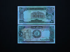 STH SUDAN BANKNOTES 100 POUNDS SCARCE  p44 -  QUALITY LARGE NOTES  MINT  UNC