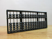 Old Looking Chinese Abacus 105 Bead Applied Brass / Wood Frame
