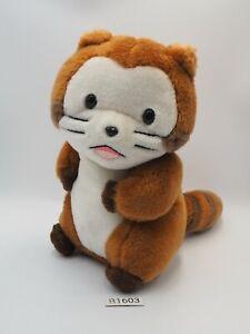 "Rascal the Raccoon B1603 Banpresto 2004 Plush 7"" Stuffed Toy Doll Japan 42403"