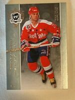 2007-08 UPPER DECK THE CUP DINO CICCARELLI BASE CARD #4 Serial Numbered 220/249